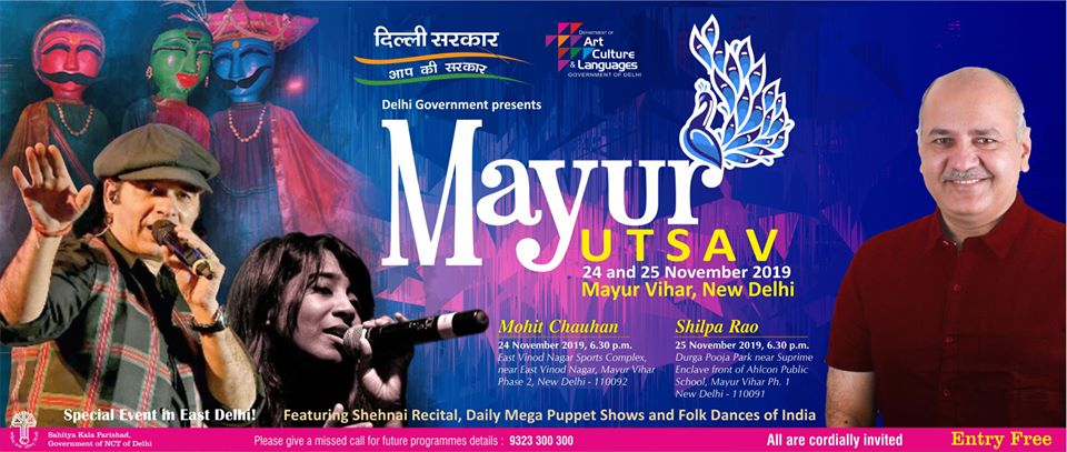 Mohit Chauhan & Shilpa Rao to perform in Mayur Utsav