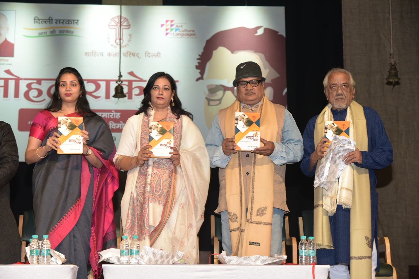 MOHAN RAKESH NATYA SAMAROH ENTHRALLS THE DELHI AUDIENCE