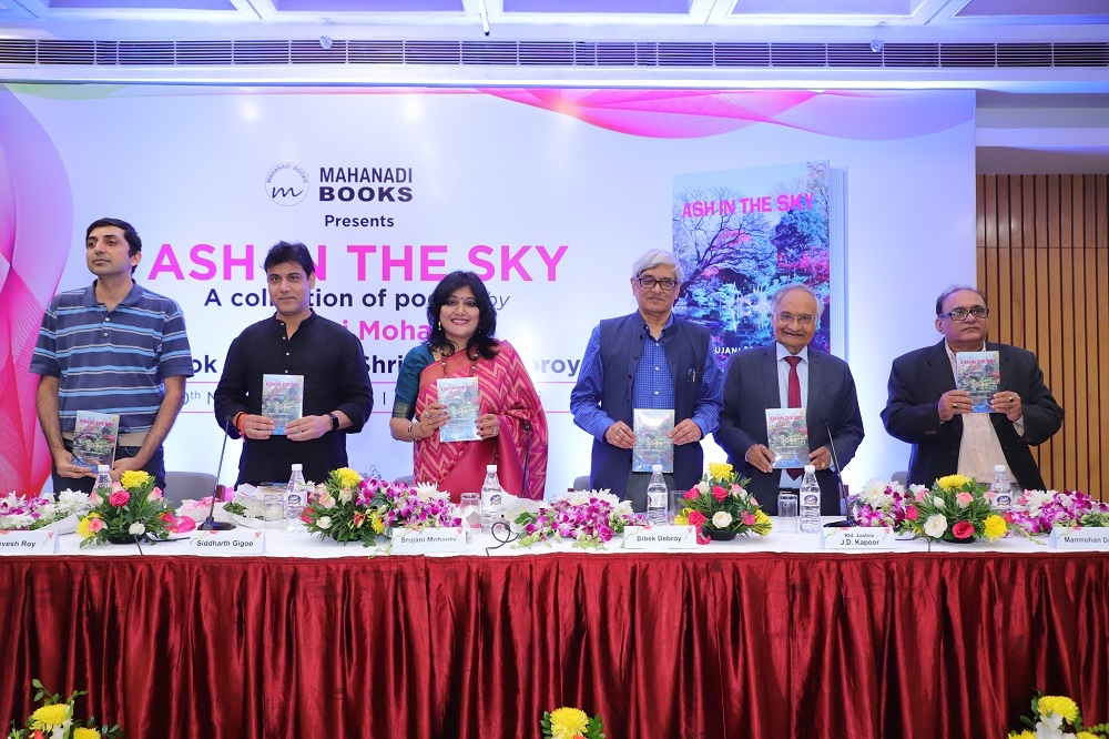 Debut poetry collection in English, 'Ashin the Sky'debut poetry collection in English, 'Ashin the Sky', has been composed by Srujani Mohanty,an Indian Revenue Service Officer of 1999 batch